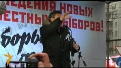 Сазлык мәйданы: Борис Немцов чыгышы