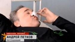 Репортаж Россия 1