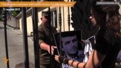 У Києві правозахисники пікетували посольство Азербайджану