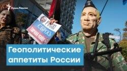 Грозит ли Польше вторжение России? | Крымский вечер