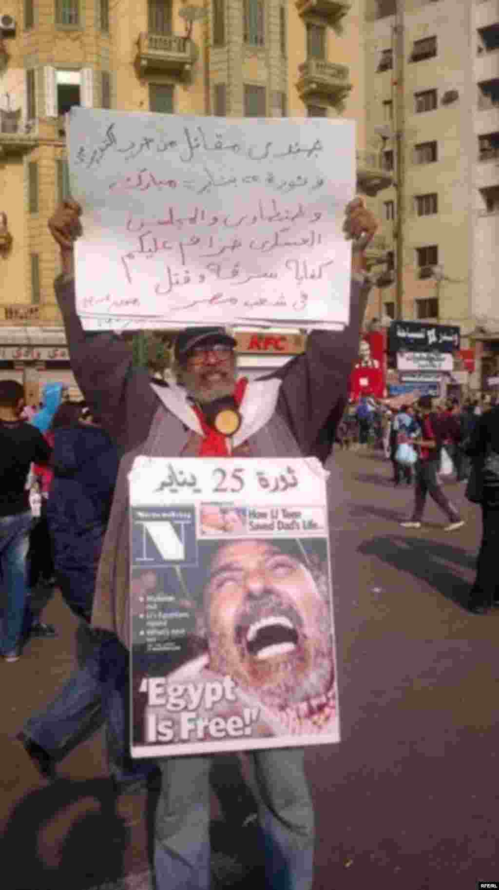 New Year's Resolutions For Egypt #6