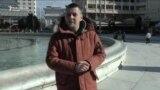 'Perspektiva' u Skoplju – druga epizoda