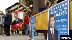 Predizborna kampanja, Foto: zoomzg