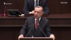 Эрдоган призвал Украину и Россию к диалогу (видео)