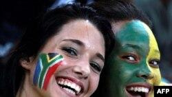 بطولة كأس العالم في كرة القدم والشباب