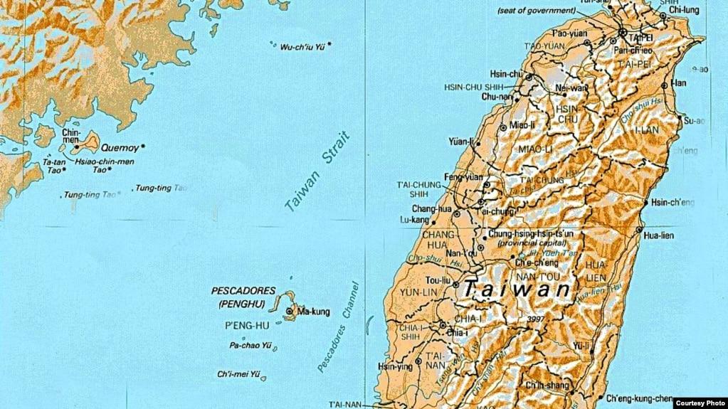Занозании дипломатҳои чиниву тайванӣ дар Фиҷи