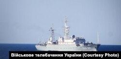Російський розвідувальний корабель «Приазов'я», що супроводжував українські ВМС під час спецоперації