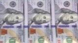Доллари ИМА расман ба 9 сомониву 70 дирам баробар шудааст
