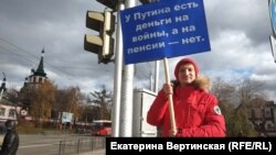 Павел Чернухин на пикете в Иркутске 7 октября
