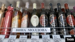 Vinuri moldovenești la Vladivostok