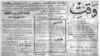 """""""Вакыт"""" газеты, Оренбур, 29 май 1917 ел (№2230)"""