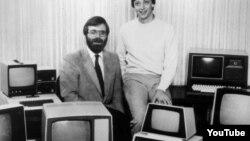 Microsoft компаниясын құрған Пол Аллен мен Билл Гейтс.