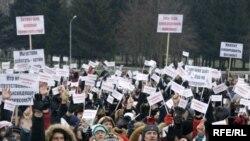 Марш прадпрымальнікаў, 18сьнежня 2008