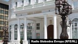 Архива - Седиштето на ВМРО-ДПМНЕ.