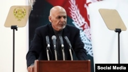 Afghan President Ashraf Ghani, pictured speaking at the Defense Ministry in February, has promised to stamp out corruption in the government and the security services.