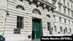 Здание суда в Вене (архивное фото)