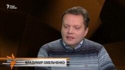 Украинская зима и российский газ