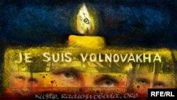 Украина. Политический рисунок. 14.01.2015