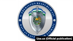 Логотип Службы государственной безопасности Узбекистана.