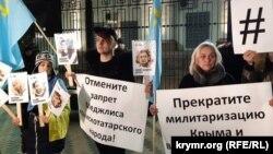 Акция «Шесть лет оккупации Крыма – 6 требований к агрессору», 26 февраля 2020 года