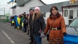 Живий ланцюг: від кордону ЄС до Львова