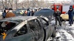 ԱԺ շենքի դիմաց մեքենա է այրվել