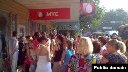 Очереди в Симферополе за карточками российского оператора К-Телеком