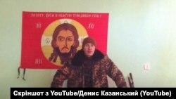 Євгеній Щербак, громадянин Казахстану, який воював на Донбасі на боці бойовиків