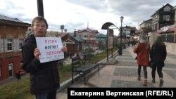 Пикет 7 октября в Иркутске