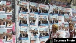 Zgjedhjet serbe
