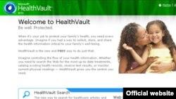 Скриншот сайта Microsoft Health Vault