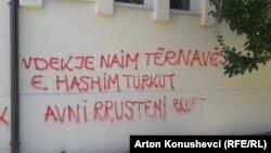 Grafitet e shkruara në Prishtinë