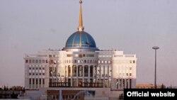 Столичная резиденция президента Казахстана.