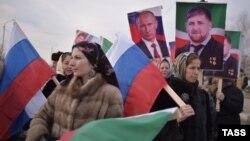 Кадыровду колдогон митинг, 22-январь, Грозный