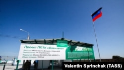 Блокпост угруповання «ДНР» на пункті пропуску «Оленівка»