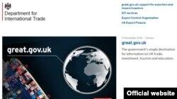برگرفته از وبسایت وزارت تجارت بینالمللی بریتانیا