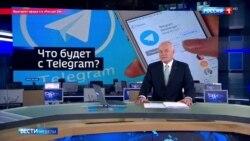 Почему блокировка Telegram ничего не изменит – отвечают эксперты (видео)