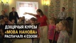 «Янязьпятай калёны, але хачу, каб сын ведаў беларускую мову»