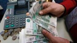 Виртуальный средний класс: сколько зарабатывают крымчане?