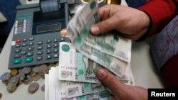 Российские рубли.