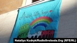 Плакат на вікні будинку в Римі з гаслом «Все буде добре!»