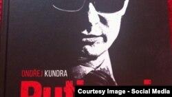 "Фрагмент обложки книги ""Агенты Путина"""