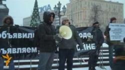 """Митинг в поддержку группы """"Война"""" в Москве"""