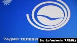 Prekid programa kragujevačke Radio-televizije