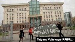 Акция против отмены программы по отлову, стерилизации и вакцинации бездомных животных в Санкт-Петербурге