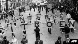Демонстрация 29 мая