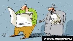 Газэты, якія вырашылі надрукаваць даклад Сяргея Антончыка, выйшлі зь белымі плямамі