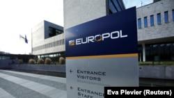 Нидерландиядаги Европол бош қароргоҳи.