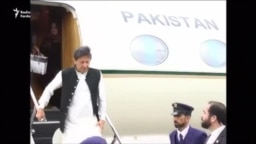 Pakistan's Prime Minister Arrives In Iran