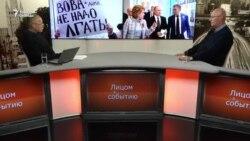 """Путин """"Надоел""""? Уходи в подполье!"""